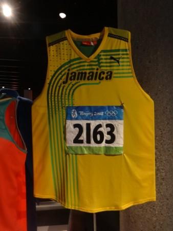 Maillot d'Usain Bolt (2008)