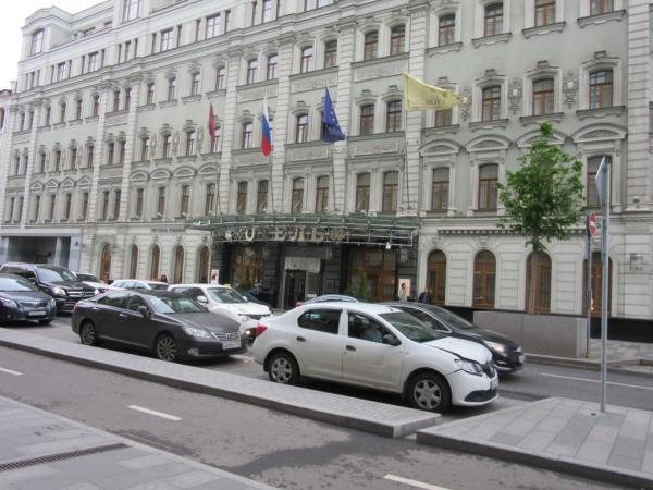 l'hôtel Pierre 1er à Moscou
