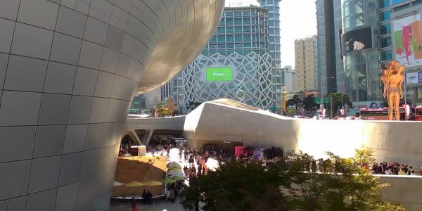 Dongdeamun Design Plaza
