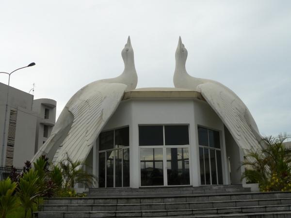 Tombeau de Léon Mba