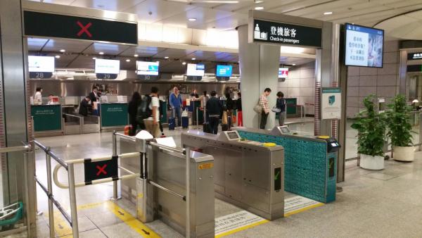 l'espace enregistrement situé à la station de métro Kowloon