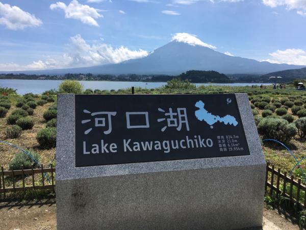 Lac Kawaguchiko avec vue sur le Mont Fuji