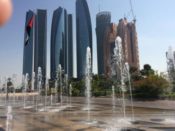 Abu Dhabi Cite
