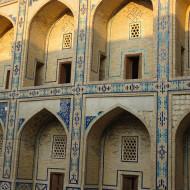 façade intérieure