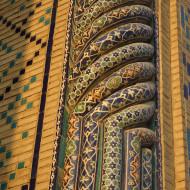 Décoration façade intérieure