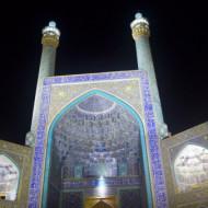 Mosquée de l'Imam
