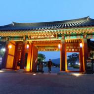 Porte du village, Village folklorique de Namsan, Séoul, 2018, SB.