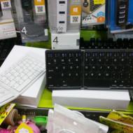 des claviers divers