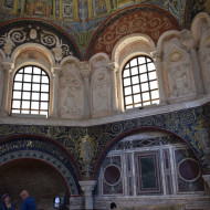 Intérieur du baptistère