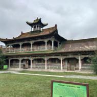 Palais d'hiver du Bogdo Khan