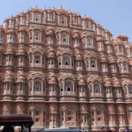 La façade du palais des vents
