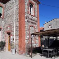 L'ancienne Ecole Palau del Vidre